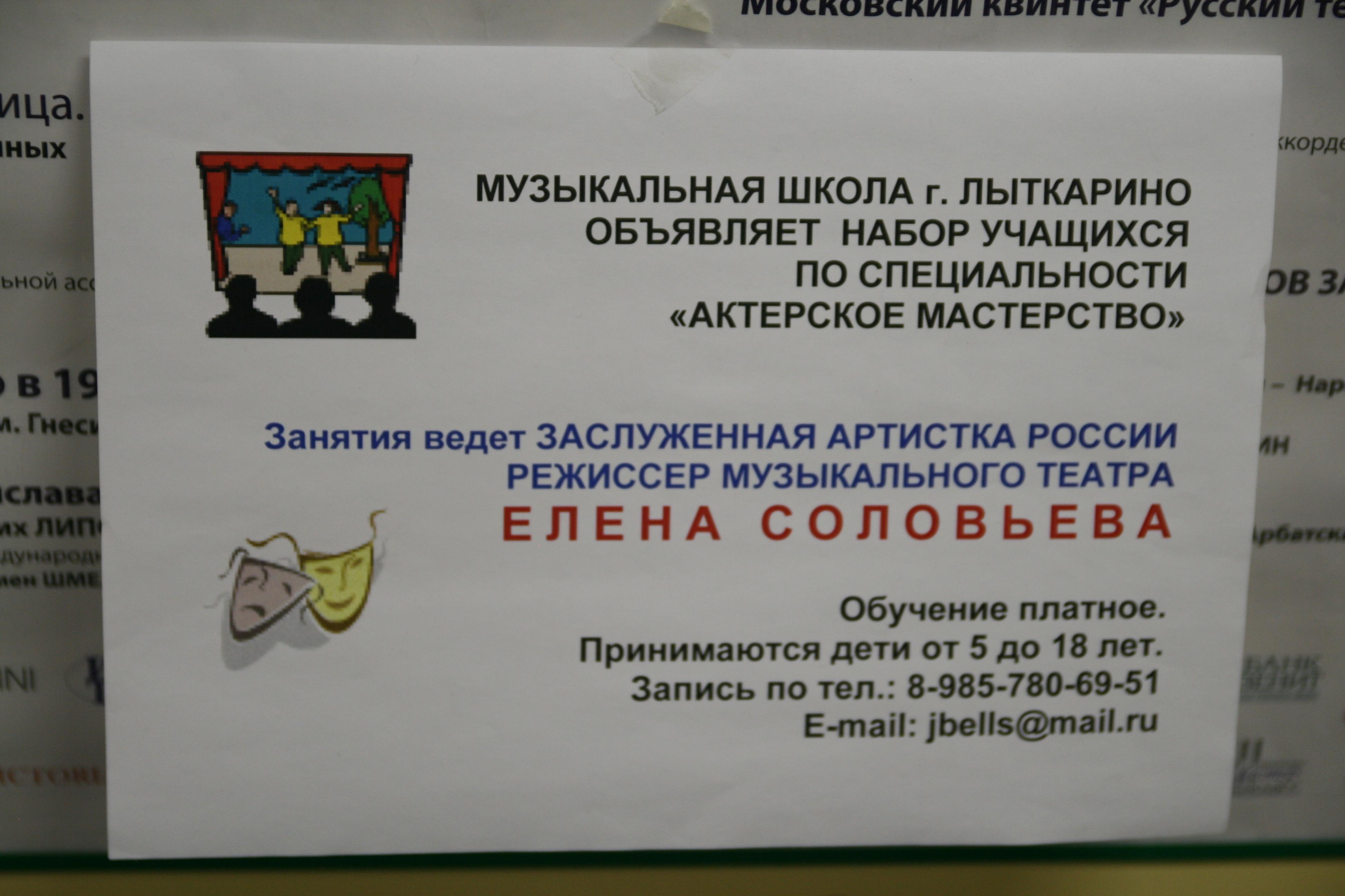 Новости ефремова город ефремов тульской области