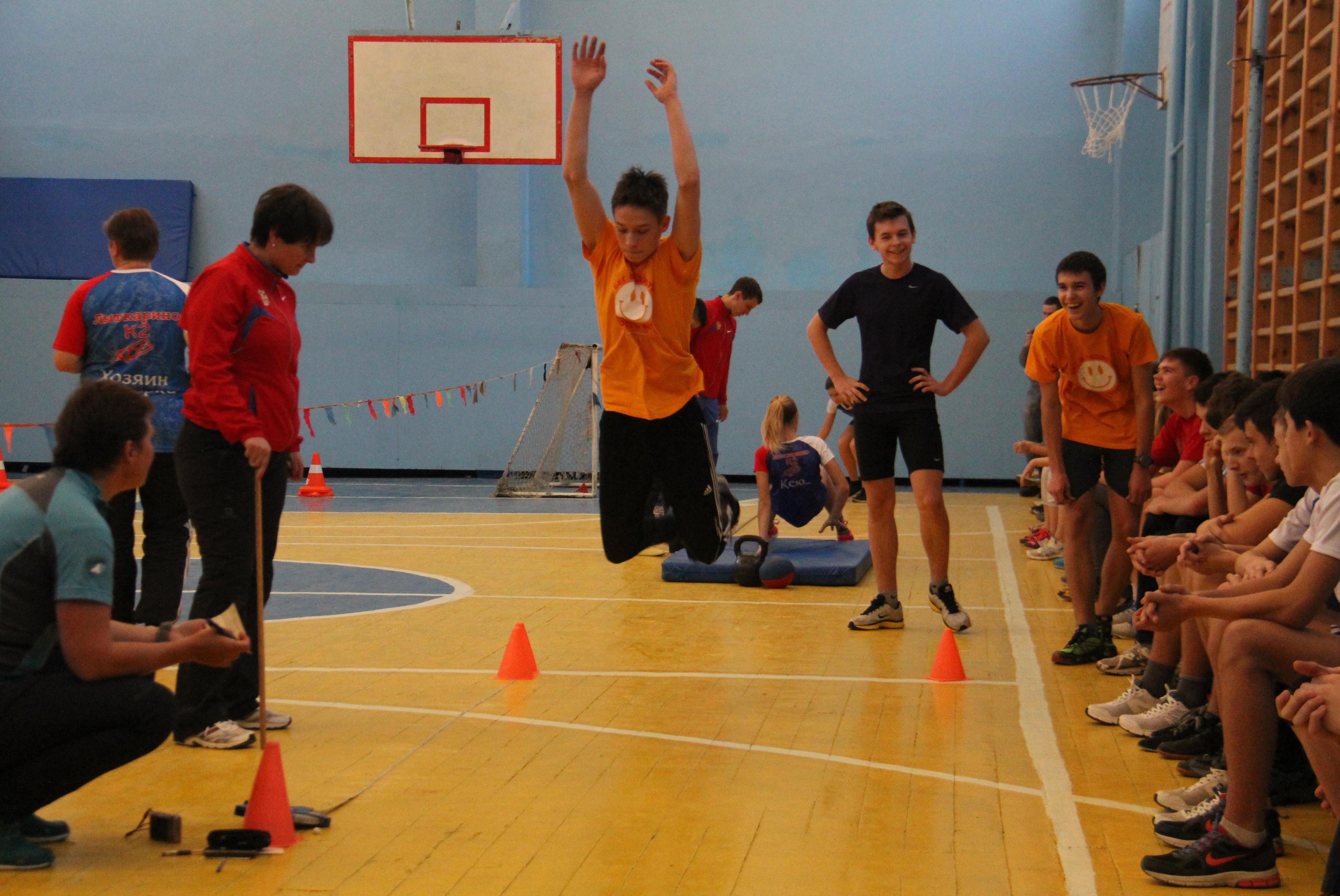 Конкурсы по физкультуре для студентов