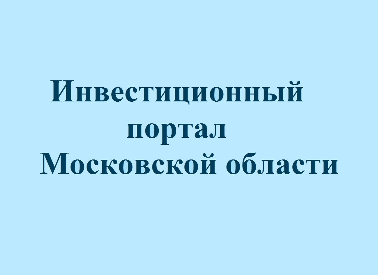 Справки на бассейн Ликино Дулево тверская