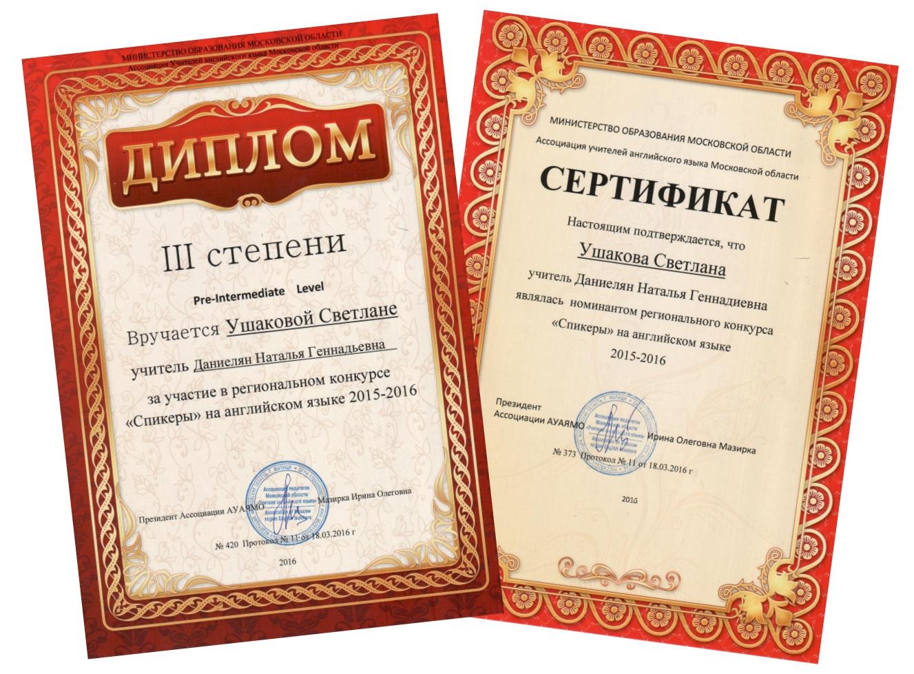 Красный диплом когда дают У нас нет никаких ограничений в плане приобретения диплома а поэтому купить диплом юриста врача менеджера или любого другого специалиста может каждый