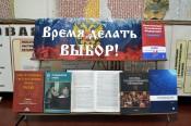 библиотека отчет 1