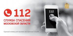 112_billboard-2015-ix_1_onenumber_demo-2015-08-31-11-44