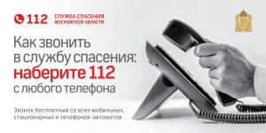 112_billboard-2015-ix_4_tablephone_demo-2015-08-31-11-44
