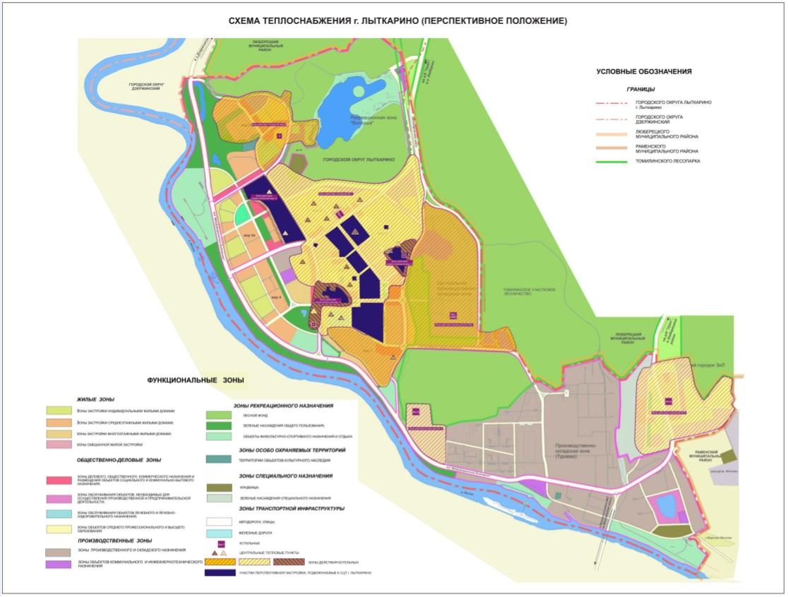 Уведомление о начале разработки схемы теплоснабжения муниципального образования городского округа город Тверь до 2028...