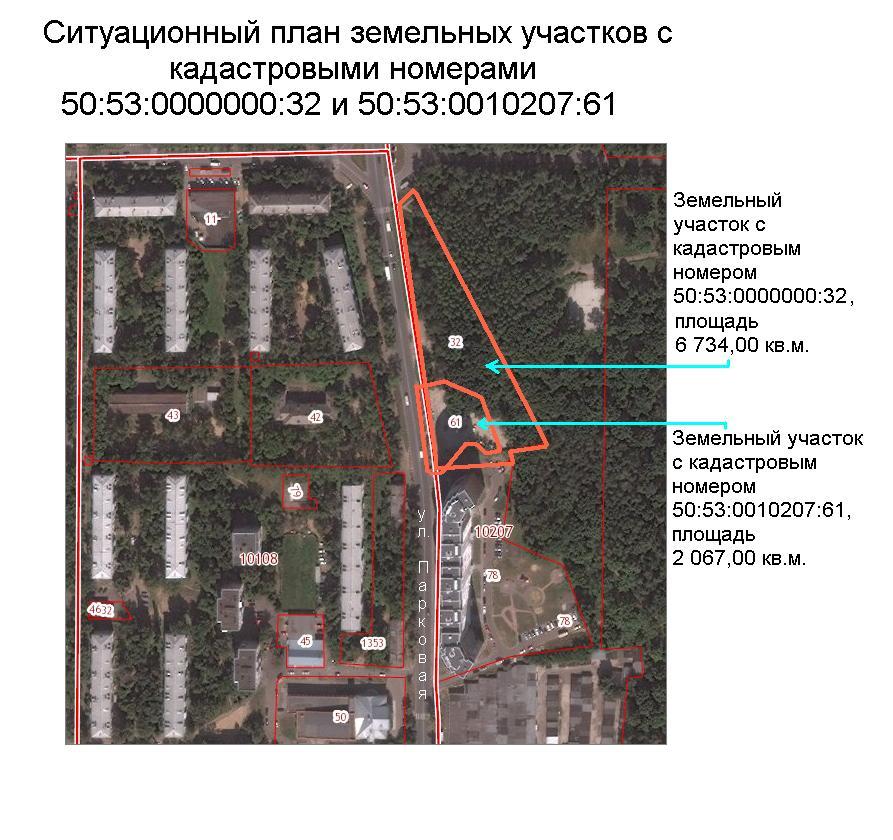 Как сделать ситуационный план на земельный участок 709