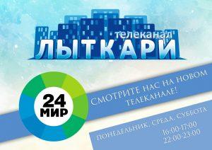 IMG_3265-12-04-17-12-45