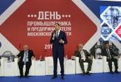 forum-1-_-butsaev